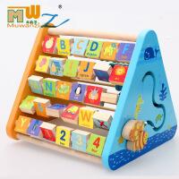 儿童益智玩具木制早教五面学习架玩具拼音数字翻板配对计算架.