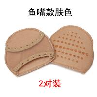 硅胶半码垫女高跟鞋凉鞋吸汗前掌垫隐形防滑鞋垫脚掌袜垫半垫