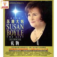 正版音乐 苏珊大妈Susan Boyle:礼物The Gift(CD)【光碟专辑CD唱片】