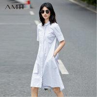 【AMII 超级品牌日】Amii[极简主义]2017夏新品优雅气质显瘦条纹连衣裙 11761774