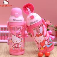凯蒂猫儿童水杯吸管杯小孩塑料耐摔卡通可爱透明杯子女携带便携壶