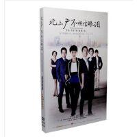 原装正版 电视连续剧 北上广不相信眼泪10DVD 珍藏版 盒装光盘碟 马伊�P 朱亚文