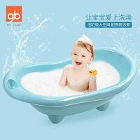 好孩子宝宝婴儿澡盆宝宝洗澡盆新生儿浴盆儿童坐卧两用大号加厚