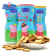 小猪佩奇Peppa Pig 儿童休闲零食品早餐饼干100g 罐装