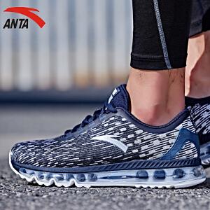 安踏跑步鞋男鞋 2018春季新款弹力胶防滑减震男休闲运动鞋慢跑鞋