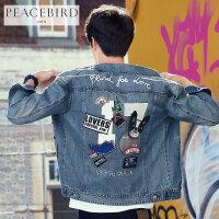 太平鸟男装男士牛仔夹克刺绣卡通外套韩版春季夹克衫潮青年夹克