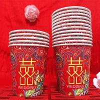 婚庆一次性杯子 结婚纸杯一次性喜纸杯加厚婚庆纸杯子红色喜字婚礼喜庆婚宴敬茶杯