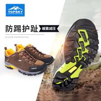 【299元3双】Topsky/远行客 户外登山鞋 男款低帮防滑越野跑鞋爬山徒步鞋 休闲运动鞋