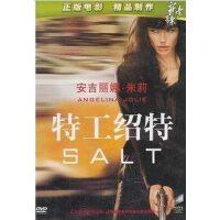 特工绍特 盒装DVD 安吉丽娜・朱莉 新索版