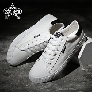 匡达新款百搭潮流男鞋小白鞋男士休闲运动鞋韩版潮流板鞋