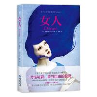 【旧书二手书8新正版】 女人 9787545910476 安德雷阿.卡米雷利 鹭江出版社