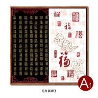 中式国画客厅装饰画现代沙发背景墙画壁画挂画玄关画 百福图三联 43*43cm