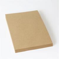 A3牛皮卡纸 打印纸 包装纸 牛皮纸A4 素描绘画 CD封套纸 50张100张 80g100g120g150g180g