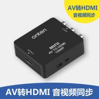 AV转HDMI视频转换器机顶盒红黄白三头莲花线接口接高清电视 0.5m及以下