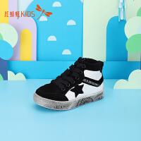 【1件2折后:39.6元】红蜻蜓小童秋冬款新款冬季高帮加厚冬鞋男女童儿童运动鞋