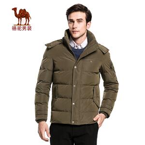 骆驼男装 冬季新款可脱卸帽时尚休闲纯色外套加厚羽绒服男