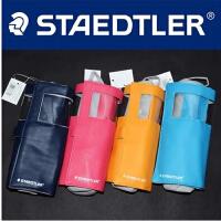 德国STAEDTLER 施德楼334 PC20精美笔帘 实用笔袋 施德楼笔袋