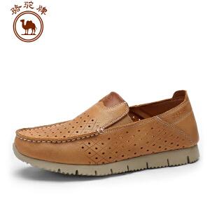 骆驼牌 春季新款时尚低帮日常休闲皮鞋 头层牛皮套脚男皮鞋