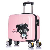 2018新款喜洋洋登机箱万向轮16寸儿童拉杆箱密码行李箱PC旅行箱 16寸