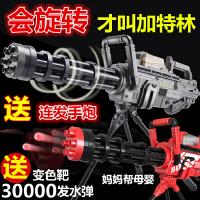 可旋转加特林充电动连发水弹枪巴雷特狙击枪M4冲锋枪水晶弹枪