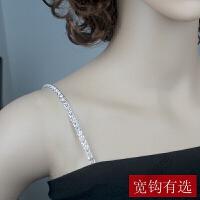 水钻隐形内衣肩带夏季性感无痕一字领女文胸带金属双肩胸罩带子宽