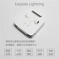 【支持礼品卡】Apple 苹果7耳机原装iPhone7 plus Lightning版耳机入耳式线控专用白色EarPo