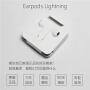 Apple 苹果7耳机原装iPhone7 plus 6s Lightning版耳机入耳式线控专用白色EarPods