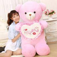 熊猫毛绒玩具超大狗熊小泰迪熊公仔特大号大熊娃娃抱抱熊女生床上 【标准平躺直量】小号 75厘米