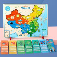 中��地�D拼�D磁性幼�和�益智力男孩女孩世界磁力玩具