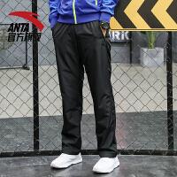 安踏运动裤男长裤2019冬季新款宽松直筒跑步裤梭织舒适丝光绒休闲裤男