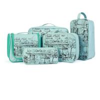 旅行收纳袋五件套防水整理包行李箱衣物内衣收纳套装旅游