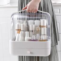 桌面收纳盒女家用抽屉式塑料整理箱浴室梳妆台化妆品护肤品置物架