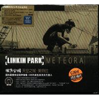 林肯公园cd专辑:天空之城-美特拉(流星圣殿)[鸿艺再版] (1CD)