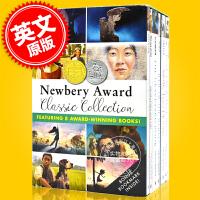 现货 纽伯瑞获奖作品8本套装 英文原版 Newbery 8-book Box Set 纽伯瑞儿童文学金奖作品 8本盒装