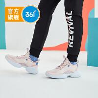 【折后叠券预估价:63.5】361度童鞋 女童跑鞋2020春秋款休闲鞋舒适儿童运动鞋子 N82013809