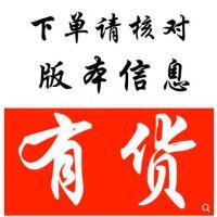 【旧书二手书八成新】待定 牵手优Q第一册陈后林 麦果 重庆出版社 9787229115197