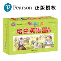培生英语・阅读街:小学版3(小学3-4年级适用)――美国小学语言启蒙经典教材