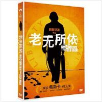 原装正版 经典电影 派拉蒙 老无所依(DVD) No Country for Old Men