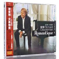理查德克莱德曼《浪漫》首张新曲钢琴曲专辑CD