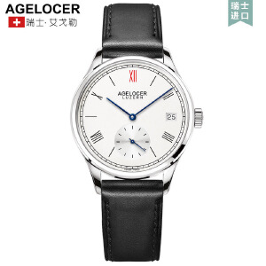 Agelocer纤薄全自动机械表女表正品女士手表防水时尚款腕表女