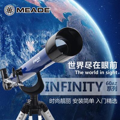 买一送三米德无限入门天文望远镜 60AZ 60/800便携式儿童天文望远镜观天观景天地两用