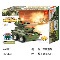 万格乐博士 军事坦克积木 启蒙拼装益智玩具小颗粒拼插模型040315