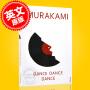 现货 舞 舞 舞 村上春树 英文原版 Dance Dance Dance  挪威的森林作者 Haruki Murakami 日本作家 长篇小说