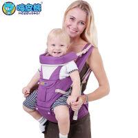 四季通用多功能婴儿背带腰凳四合一宝宝背带抱婴腰凳 1511四季款