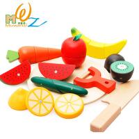 木丸子 木制蔬菜水果切切乐益智玩具 过家家儿童玩具切切看套装