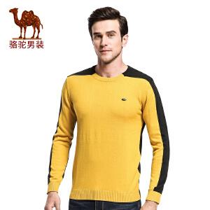 骆驼&熊猫联名系列男装 时尚修身韩版青年套头拼色圆领长袖毛衣男