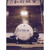 闽行茶业  白牡丹  福鼎白茶 唛号C1 每天品茶 有益健康