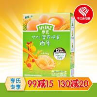 氏面条 优加营养鸡蛋面条252g 婴儿面条宝宝辅食