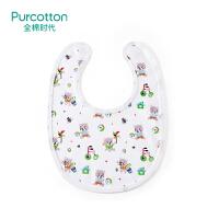 全棉时代 婴儿针织复合口水兜22x30cm,2件装