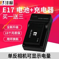 LP-E17适用于佳能微单单反相机EOS M3 M5 M6 rp 200D 800D 77D 750